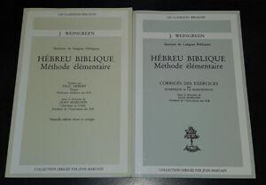 Hébreu Biblique Méthode élémentaire + Corrigés et Exercices