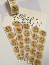 50 Thank You For Supporting Our Small Business Brown Kraft Sticker Labels