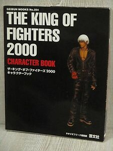 KING-OF-FIGHTERS-2000-Character-Book-Guide-Neo-Geo-KOF-GB38