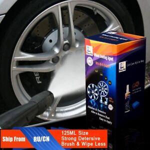 Car-Rim-Hub-Washing-Cleaning-Car-Rim-Care-Cleaner-Wheel-Coating-Agent-125ml-Kit