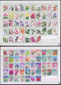 Japan-2011-Blumen-Flowers-Pflanzen-Plants-94-Werte-2-ZD-Bogen-Sheets-MNH
