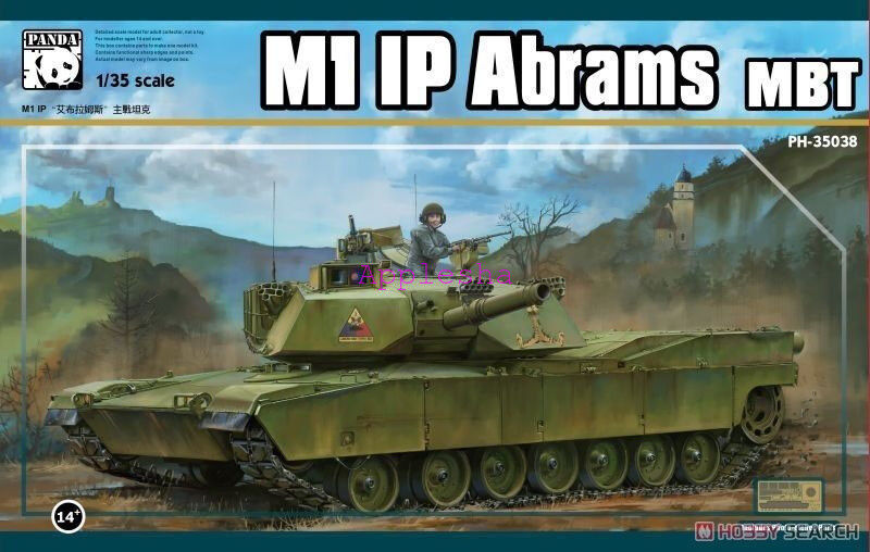 Panda Hobby PH35038 1 35 M1 IP Abrams MBT