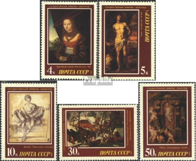 Soviet-Union 5717-5721 fine used / cancelled 1987 Western Europe Painting