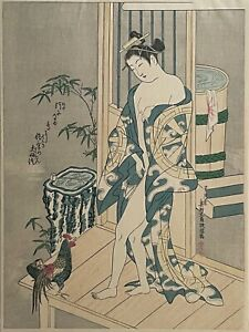 "Japanese Vintage Woodblock Reprint Ukiyoe Abunae (""Dangerous Picture"") 10 x 13"