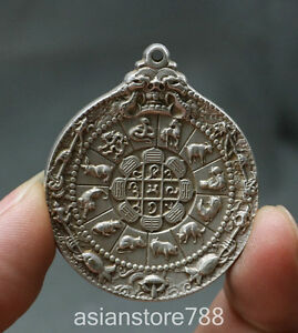 2-034-Old-China-Antique-Miao-Silver-Fengshui-Zodiac-Year-8-Diagrams-Amulet-Pendant