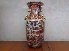 "Vintage Chinese Porcelain Vase Gold Handles Geisha Flowers Boat Enameling 12"""