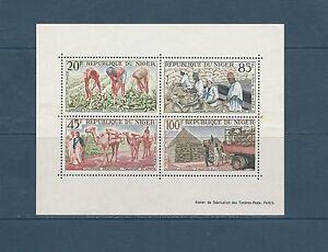 Niger-bloc-campagne-arachidiere-1963-num-2