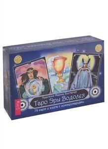Neue Karten Deck Magisches Tarot der Liebe 78 Sammlung Russisch Rare Deluxe