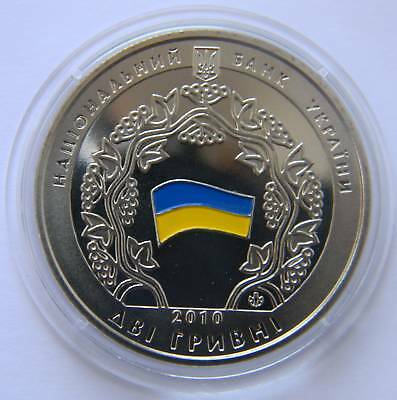 15 YEARS of INDEPENDENCE of Ukraine 5 UAH Hryvnia 2006 Coin UNC KM# 411