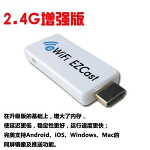EZCast-Enhanced-Miracast-dongle-hdmi-stick-Airplay-Mirror-Display