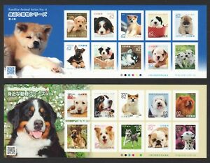 JAPAN-2017-FAMILIAR-ANIMALS-SERIES-4-DOGS-amp-PUPPIES-62-amp-82-YEN-SOUVENIR-SHEET