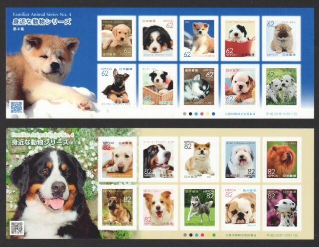 JAPAN 2017 FAMILIAR ANIMALS SERIES 4 (DOGS & PUPPIES) 62 & 82 YEN SOUVENIR SHEET