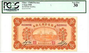 China-P-S1241a-1-Yuan-1928-VF-PCGS-30