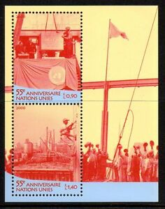 UN - Geneva 2000 55 years UN Mi. Block 13 MNH - Enschede, Nederland - EBay UN - Geneva 2000 55 years UN Mi. Block 13 MNH Our lots start at just €0,25 Combine up to 10 lots for single postage rate! Used singles/sets show an example of the cancellation; we supply these from stock, so the actual cancell - Enschede, Nederland
