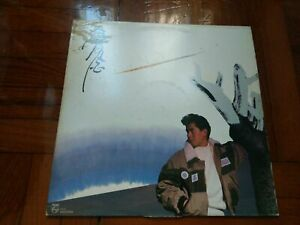 LP-Alan-Tam-Hong-Kong-LP-HK-LP