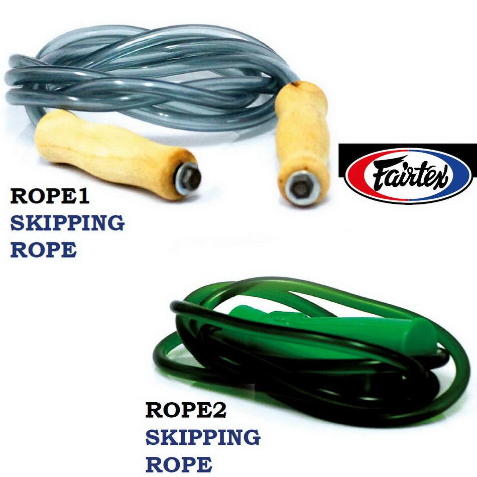 Fairtex style thaïlandais Skipping Rope