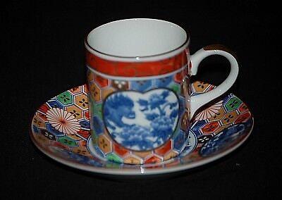 Demite Tea Cup Saucer Set W Dragon