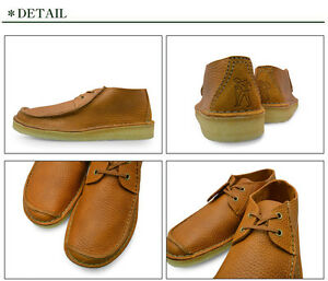 Original Men F Desert Couture 7 Trek Brown 6 X Uk Clarks 5us Lea dBexWrCo
