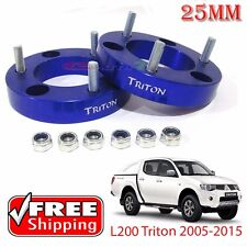 25mm Aluminium Shock Adapter Lift Up Kits - Mitsubishi Triton L200 ML MN 2005++