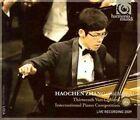 13th Van Cliburn Competition Gold Medal Haochen Zhang CD