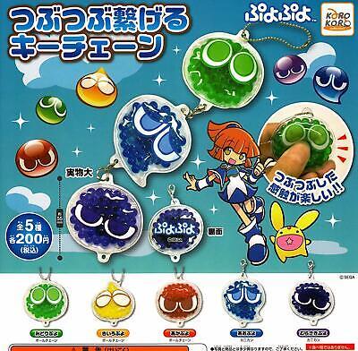 System Service Barbapapa clear key chain All 5 set Gashapon mascot toys
