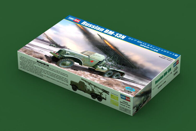 Hobbyboss 1 35 83846 Russian BM-13