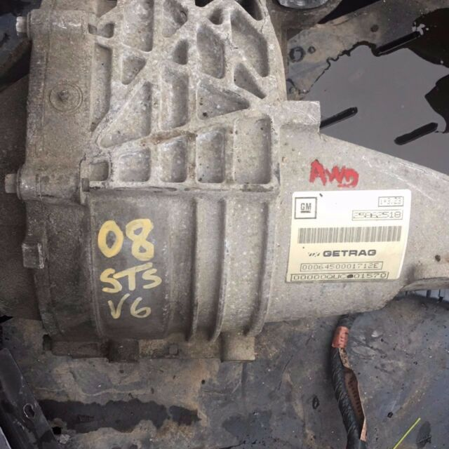 2005 2006 2007 CADILLAC STS AWD REAR DIFFERENTIAL