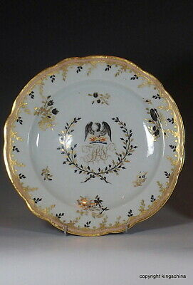 1820 A Very Rare C19th Chamberlains Worcester Moulded and Finely Gilded Plate