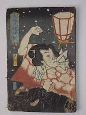 Japanese Ukiyo-e Woodblock Print Book 3-658 Two-volumes Utagawa Kunimasa 1851