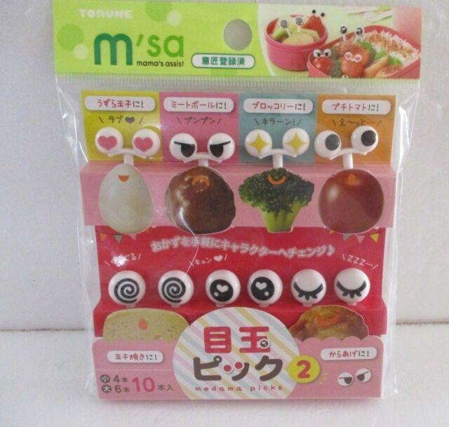 JAPAN TORUNE Lunch Box Bento Decoration Food Pick Picks MEDAMA2 10pcs