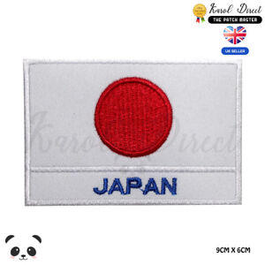 Japan-National-Flag-With-Name-Embroidered-Iron-On-Sew-On-Patch-Badge