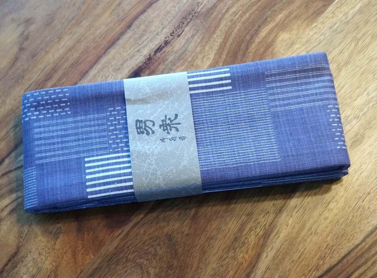 Obi, Baumwolle Baumwolle Baumwolle lila-weiß grau, Länge 3,90, Breite 10cm | Speichern  | Haltbar  9fef6e