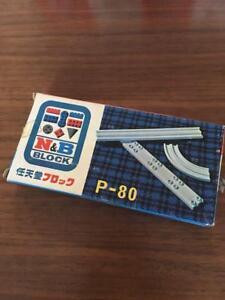 Nintendo-N-amp-B-Block-Extended-Parts-P-80-Yokoi-Gunpei-vintage-Japan-NEW-rare