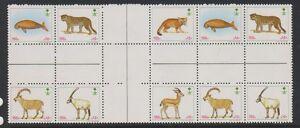 Charmant Arabie Saoudite - 1991 Animal 150 H Sheetlet De 10 Timbres-neuf Sans Charnière-sg 1732/4, 1738/40-afficher Le Titre D'origine Les Clients D'Abord