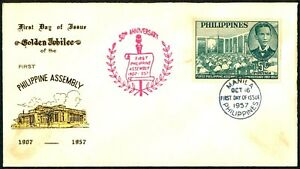 1957-Golden-Jubilee-of-the-First-Philippine-Assembly-FDC