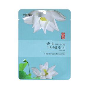 ILLIYOON-Lotus-Moisture-Mask-3pcs