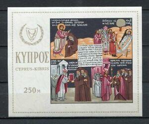 39137) Cyprus 1966 MNH S.Bernabas Ann. S/S