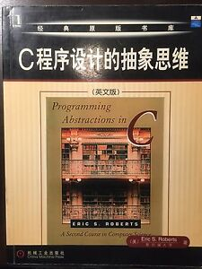 Details about Programming Abstractions in C : A Second Course in Computer  Science by Eric