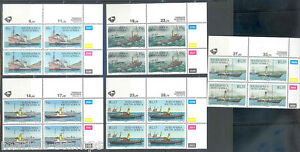 SOUTH-AFRICA-SC-886-90-TUGBOATS-PLATE-BLOCK-SET-MINT-NH