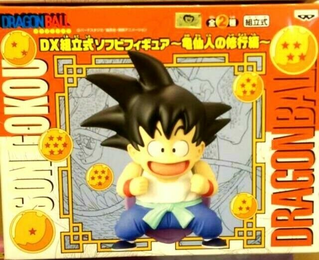 Dragon Ball Ball Ball   Figurine vinyl SON GOKOU enfant kid 4ad254