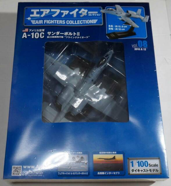 Air Fighters Collection #28 A-10C Thunderbolt Ⅱ US 1:100 Diecast Model w//Track