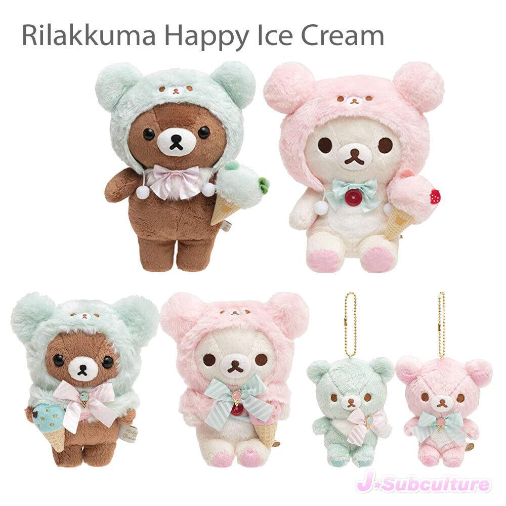 Rilakkuma Plush lycklig Ice Cream serise