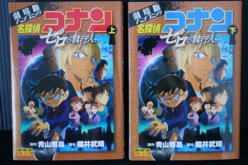 Zero the Enforcer Film Comic 1+2 Complete Detective Conan JAPAN Gosho Aoyama