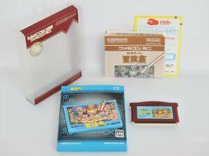 Game-Boy-Advance-TAKAHASHI-ADVENTURE-ISLAND-1294-Nintendo-Famicom-mini-Japan-gba