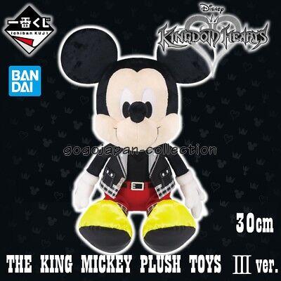 KINGDOM HEARTS BANDAI ichiban KUJI Banpreto THE KING MICKEY Plush Toy Gift