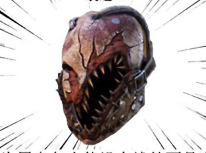Dead By Daylight EXCLUSIVE:  Chuckles Mask for Trapper