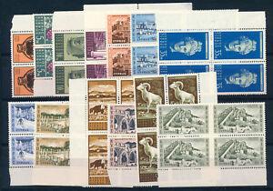 CYPRUS-1962-DEFINITIVES-SG211-223-BLOCKS-OF-4-MNH