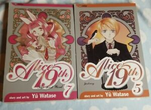 Alice-19th-Shojo-Manga-Vol-5-7