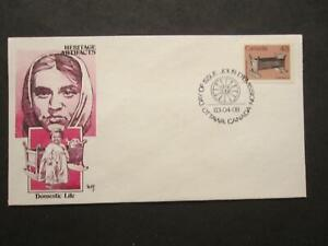 Canada first day cover, Marg Cachet,929 Cardel Medium value artifact definitives