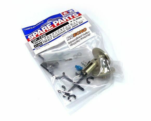 Tamiya Spare Parts TRF417 Aluminum Diff Joint Set SP-1446 51446